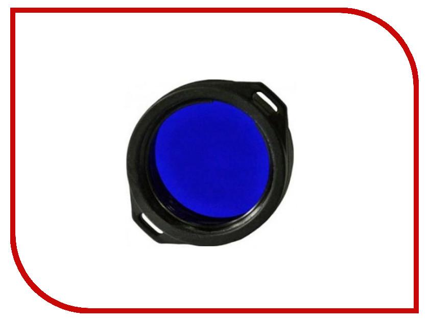 Аксессуар Светофильтр для ArmyTek Predator / Viking Blue<br>