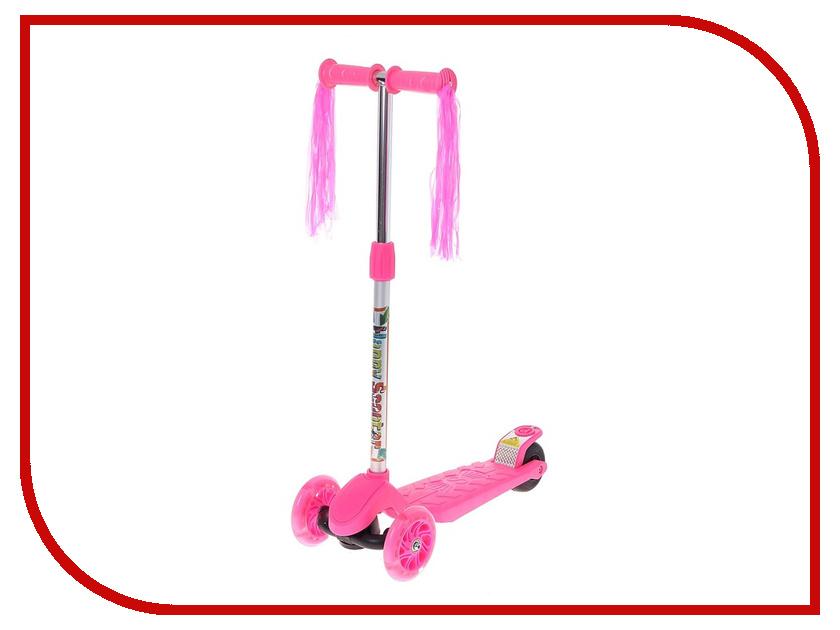 Самокат СИМА-ЛЕНД Troly BQ902 Pink 892613 самокат сима ленд 508ps pink 892620