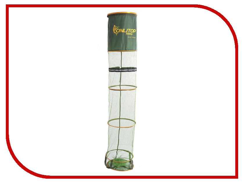 Садок Onlitop 2.5m 1233150