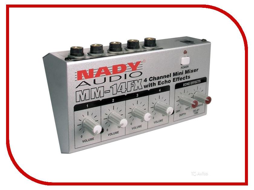 Пульт Nady MM-14FX
