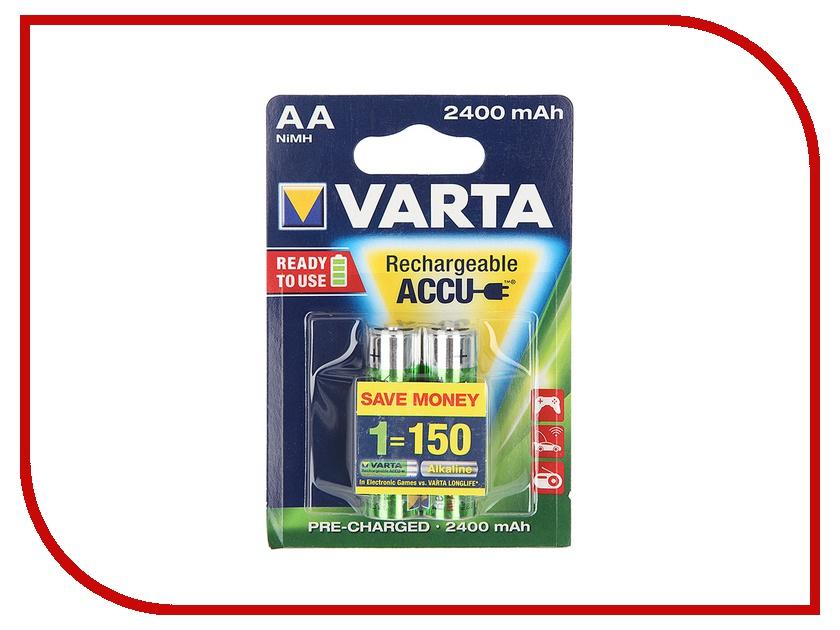 Аккумулятор AA - Varta Ready 2 USE Power R6 2400 mAh (2 штуки)<br>