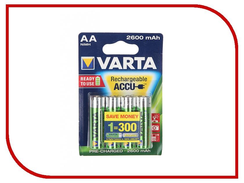 Аккумулятор AA - Varta R6 2600 mAh (4 штуки)