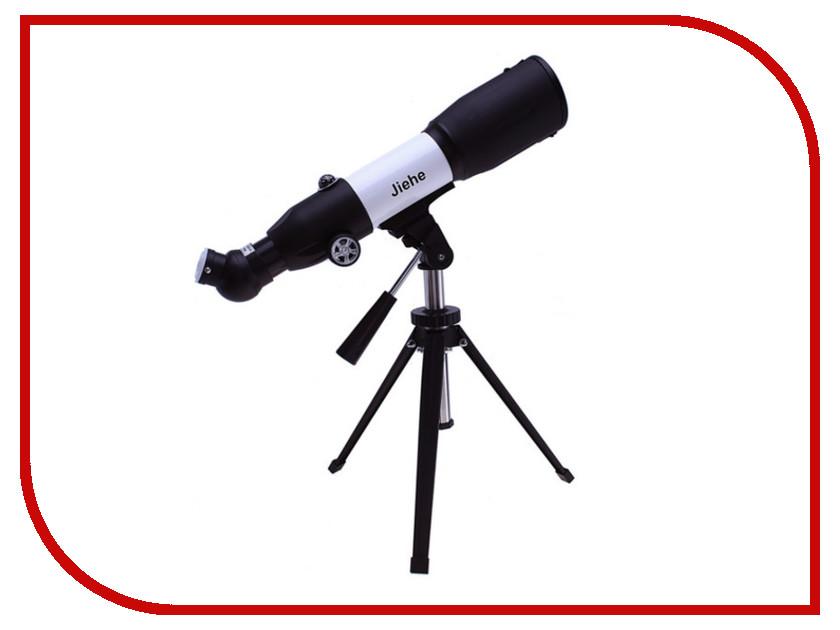 Zakazat.ru: Телескоп СИМА-ЛЕНД Созвездие 50x 449018
