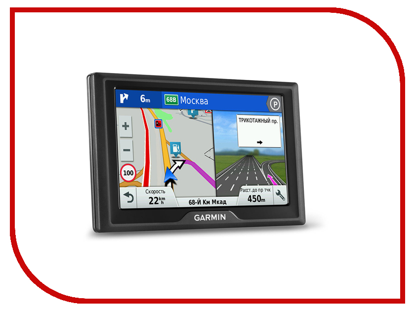 Навигатор Garmin Drive 50 RUS LMT 010-01532-45