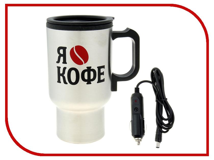 Термокружка СИМА-ЛЕНД Я люблю кофе 450мл 1062276