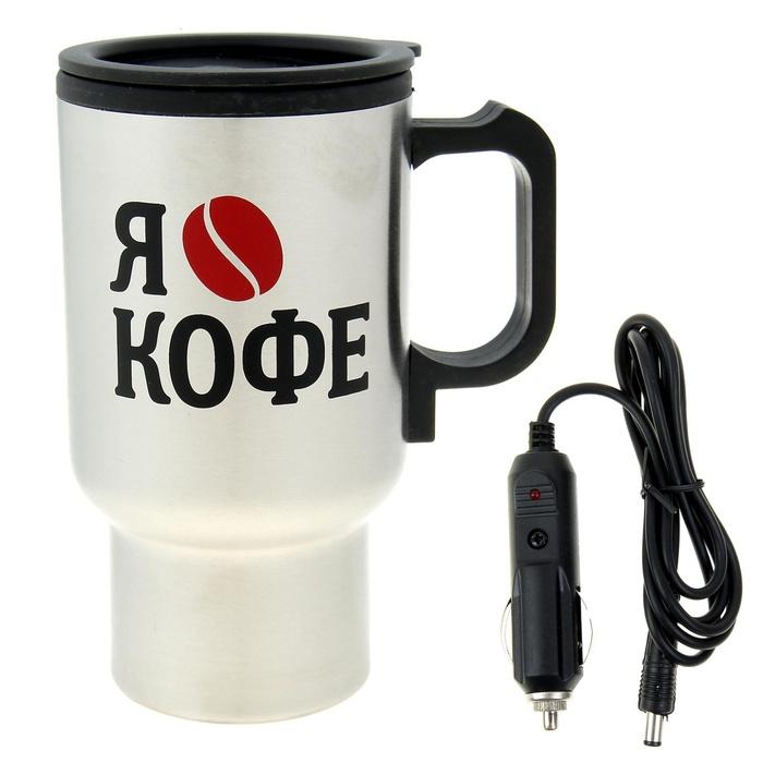 Термокружка СИМА-ЛЕНД Я люблю кофе 450 мл 1062276<br>