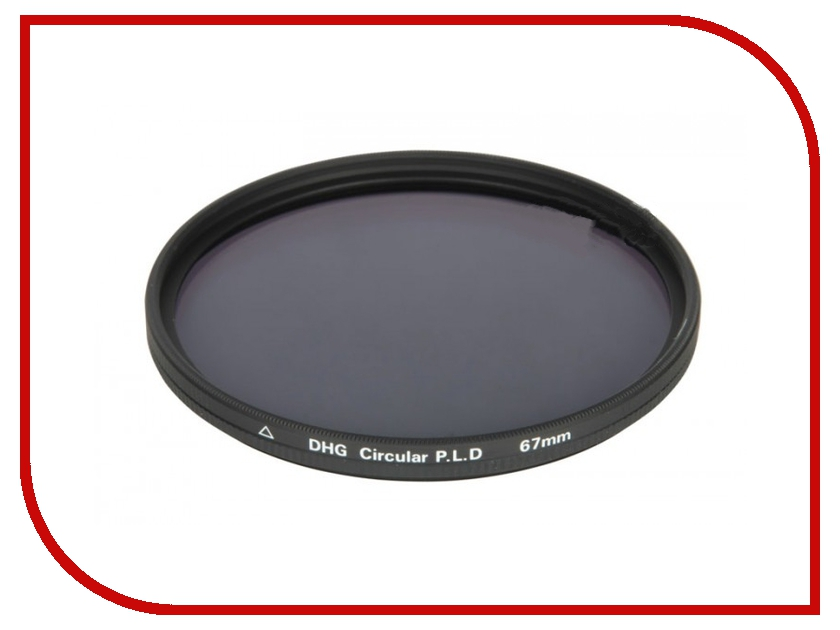 Светофильтр Sunpak DHG Circular PLD 72mm