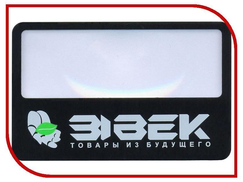 Гаджет Лупа с кредитную карту CT-209 L