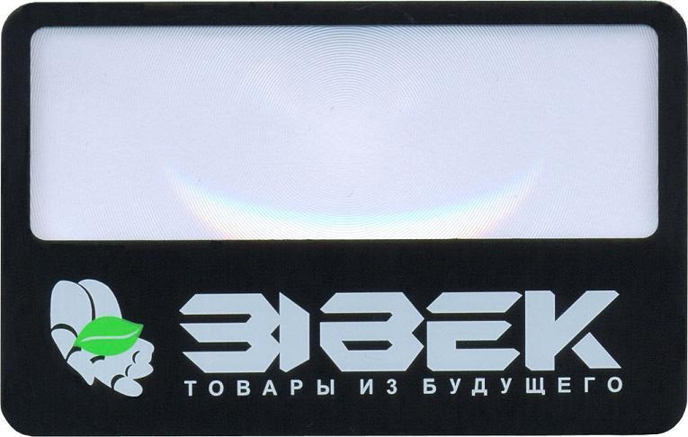 Лупа с кредитную карту CT-209 L