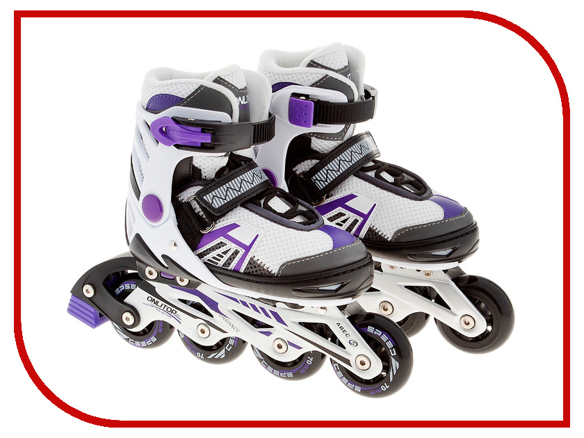 Коньки Onlitop ABEC-5 Purple 31-34 869413