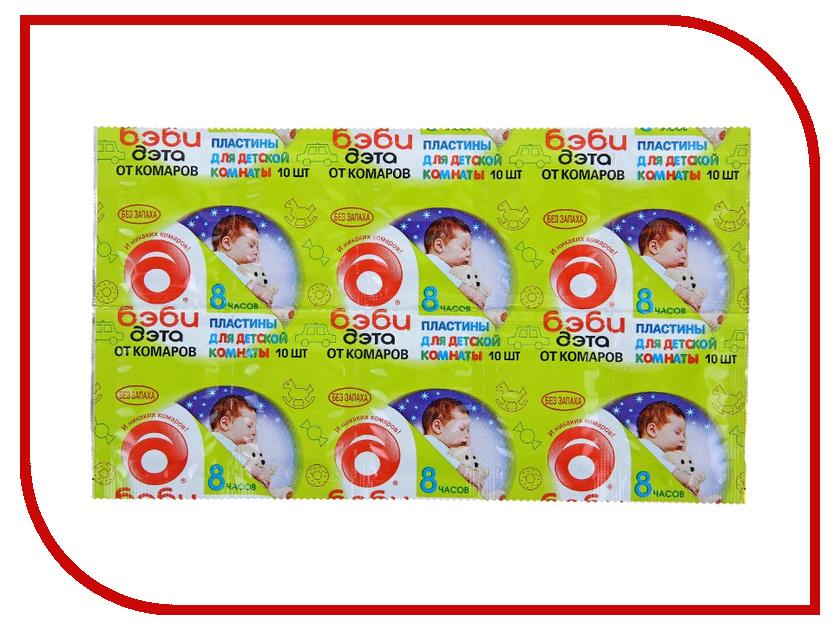 Средство защиты от комаров ДЭТА Бэби Инсекто 10шт 730816 - пластины крем от комаров бэби дэта детский с алоэ 50 мл