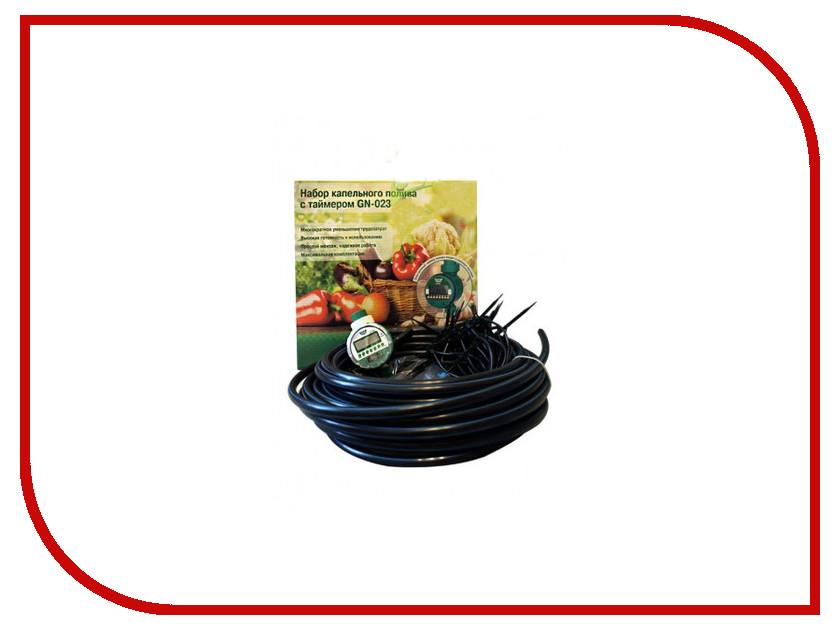 Комплект капельного полива Green Helper GN-023 набор капельного полива доляна 1395244 40m