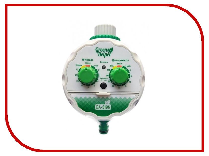 Таймер Green Helper GA-319N