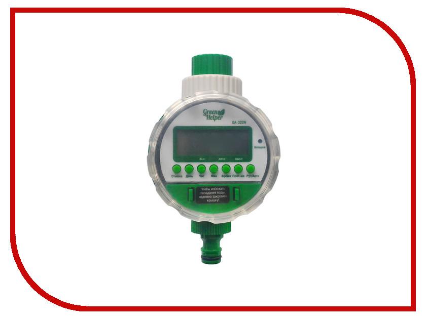 Таймер Green Helper GA-322N