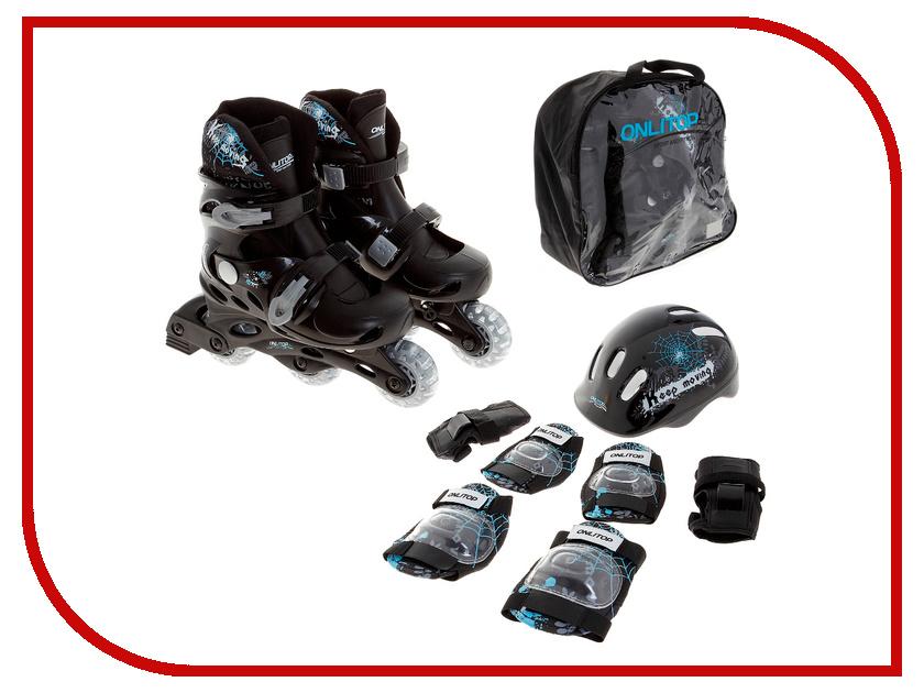 Коньки Onlitop 39-42 Black 869343 + Защита коньки onlitop 38 41 blue black 1231419