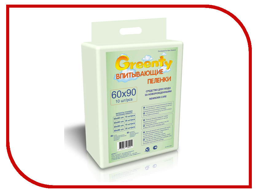 Пеленки Greenty GREU-M10 60x90 cm 10шт unit usp m10