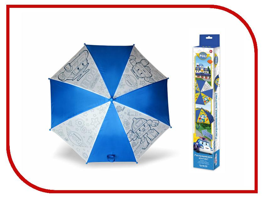 Зонт Origami Поли и Рой 01340