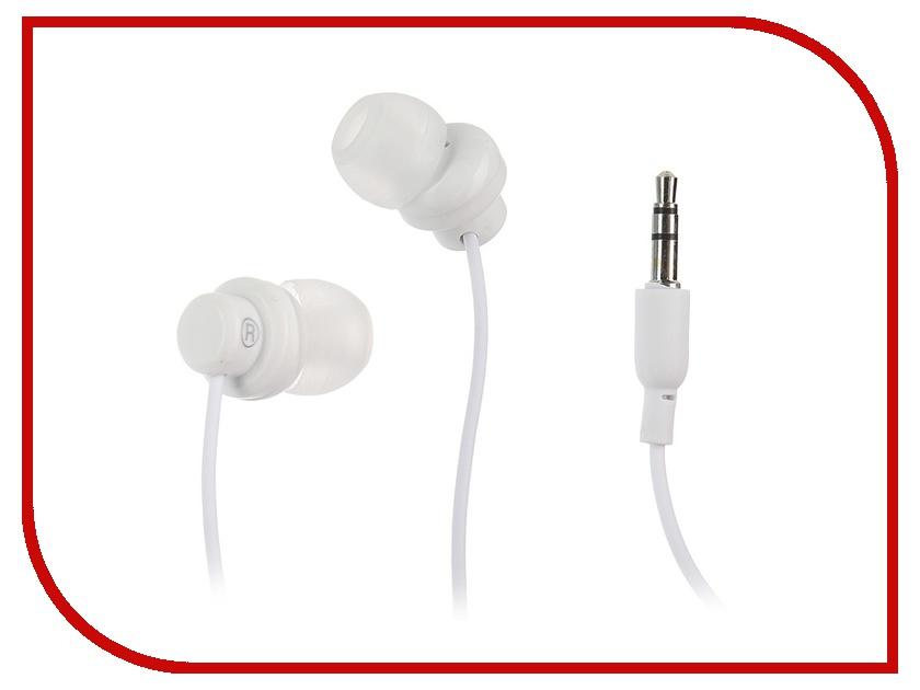 Наушники Kids-mobile HA-FX-8 White<br>