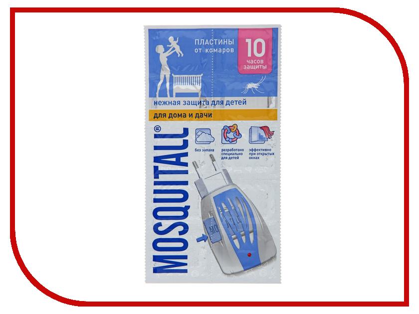 Средство защиты от комаров Mosquitall Нежная защита для детей 10 шт 1356490 - пластины средства от насекомых mosquitall спрей защита от клещей 100 мл
