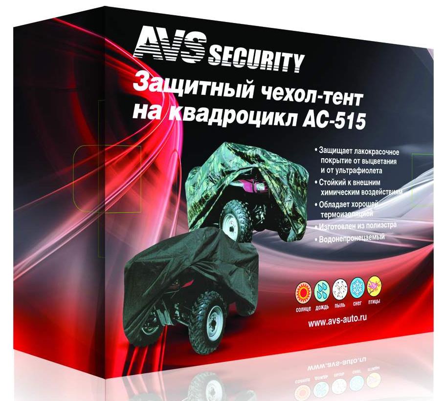 Тент AVS AC-515 Camo влагостойкий, размер XL 251х124х84см 43427 - на квадроцикл