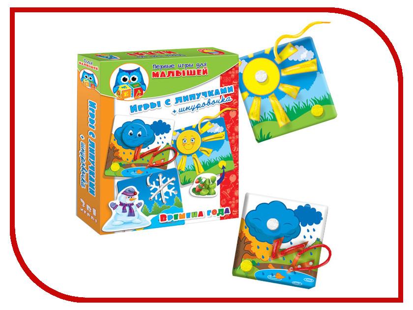 Настольная игра Vladi Toys Времена года VT1307-01 рыжий кот настольная игра времена года