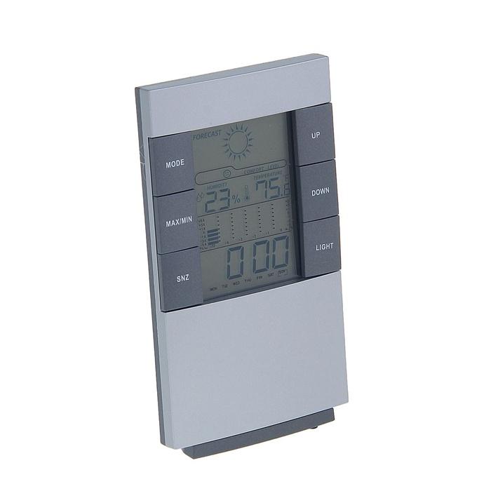 Часы Luazon LB-01 Grey 1163450 цена в Москве и Питере
