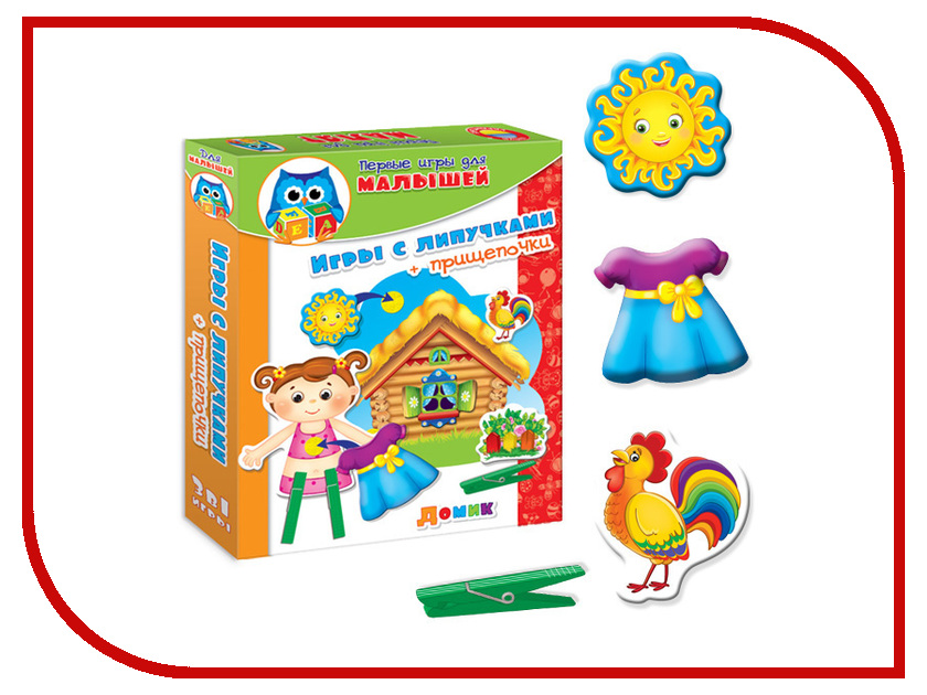 Игрушка Vladi Toys Домик VT1307-02
