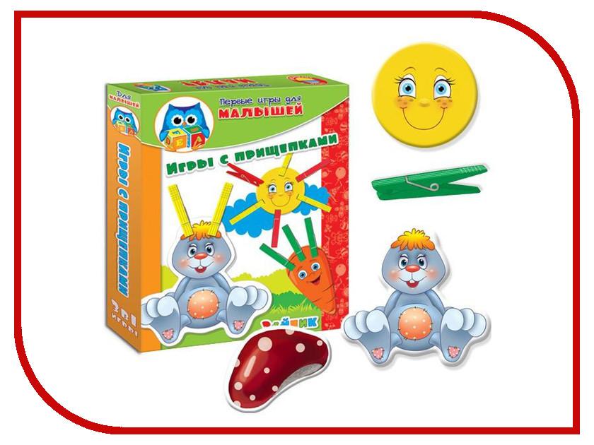 Игрушка Vladi Toys Зайка VT1307-04<br>
