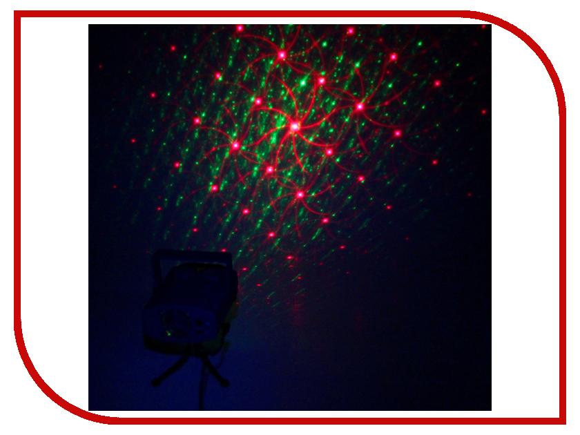 Светильник Luazon AW-04H 867677<br>