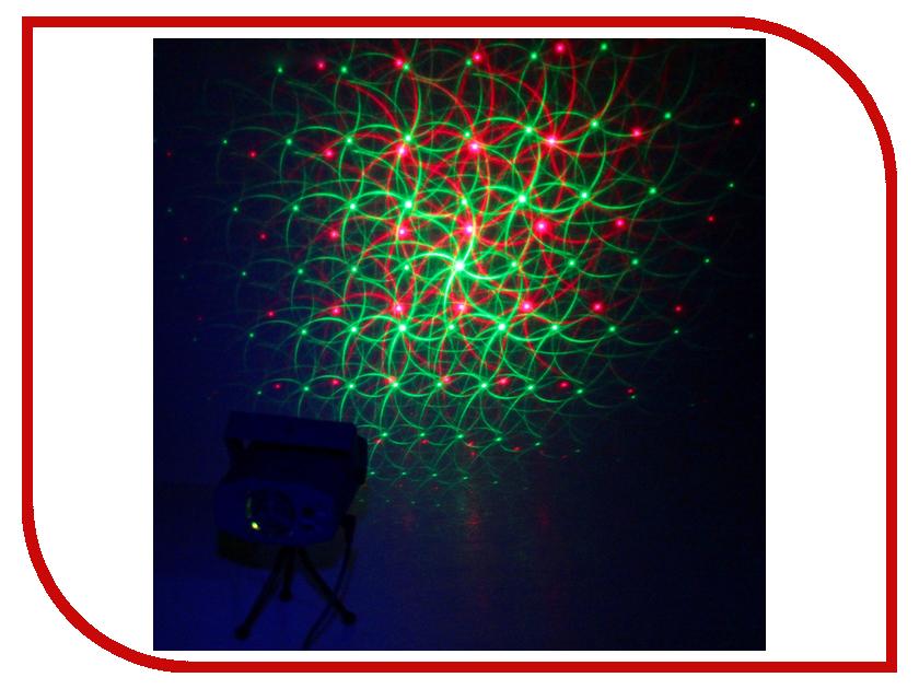 Светильник Luazon AW-12C 867682