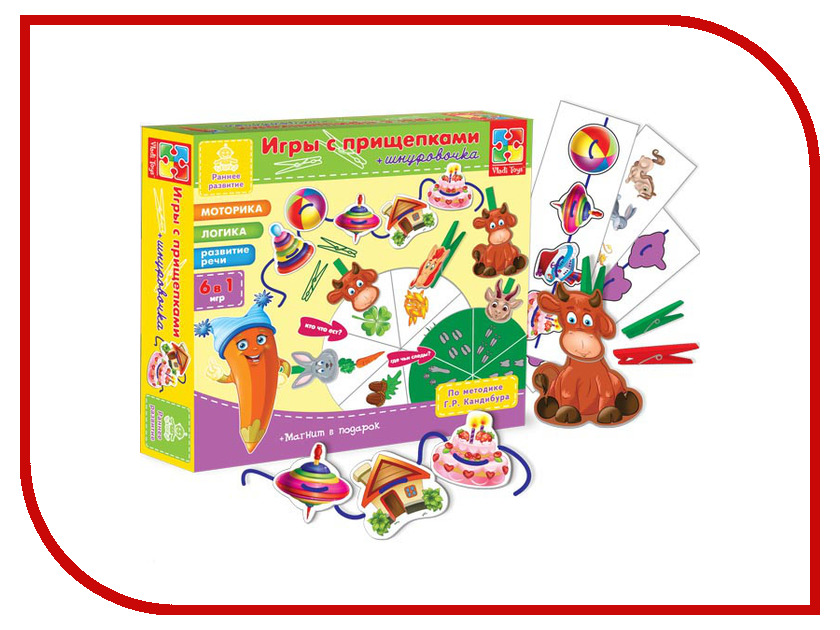 Игрушка Vladi Toys Животные VT1604-01<br>
