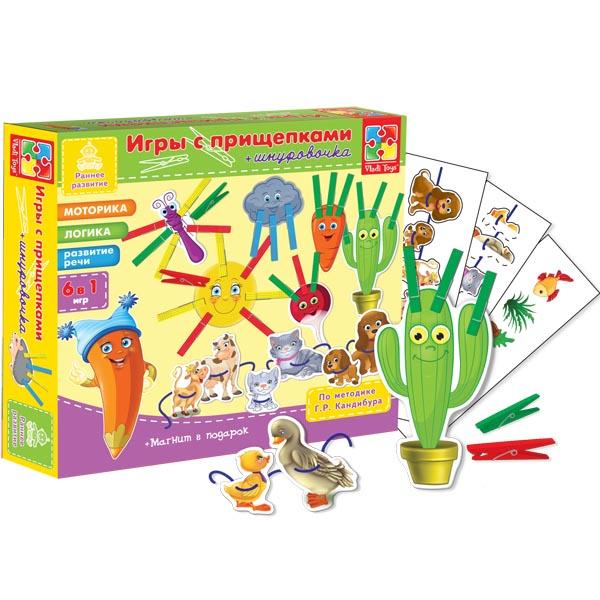 Игрушка Vladi Toys Солнышко VT1604-02<br>