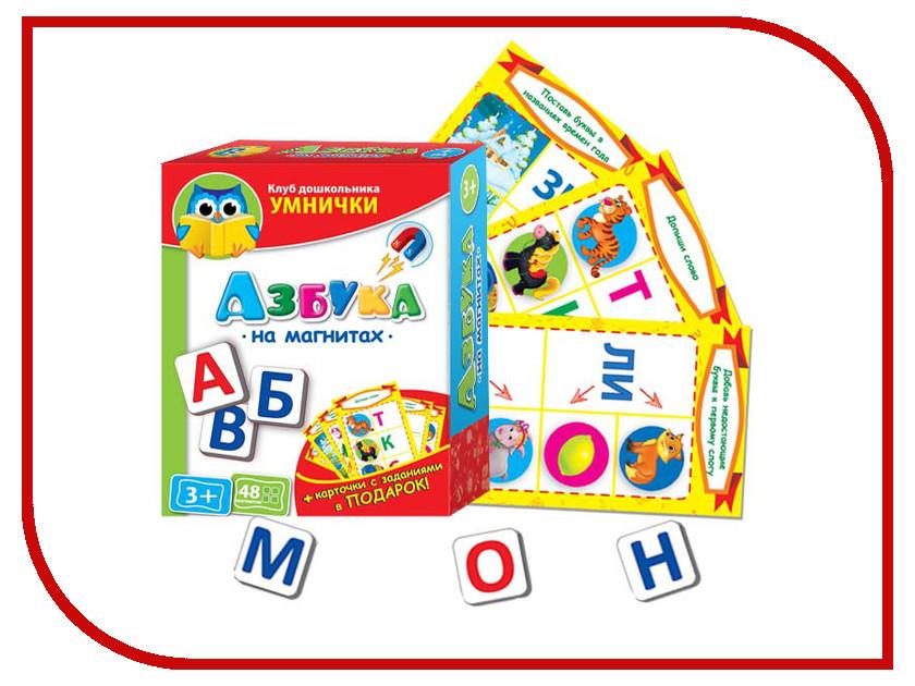 Игрушка Vladi Toys Азбука на магнитах VT1502-01<br>
