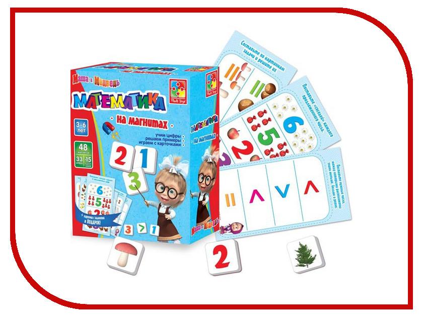 Игрушка Vladi Toys Математика на магнитах, Маша и медведь VT3305-04<br>