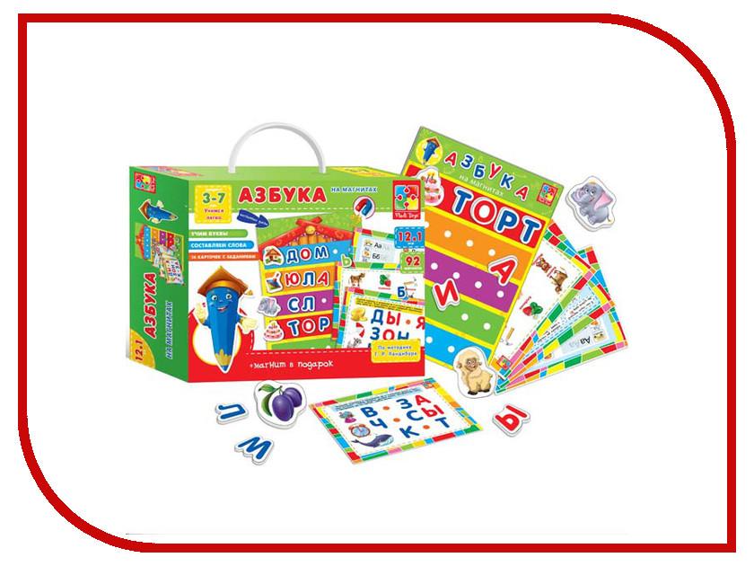 Игрушка Vladi Toys Азбука с магнитной доской VT1502-02<br>