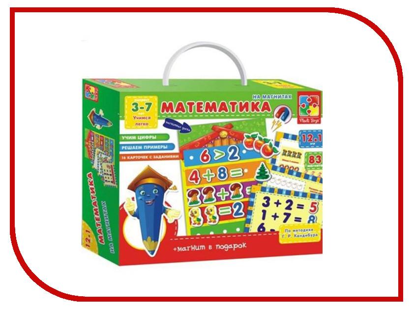 Игрушка Vladi Toys Математика с магнитной доской VT1502-05<br>