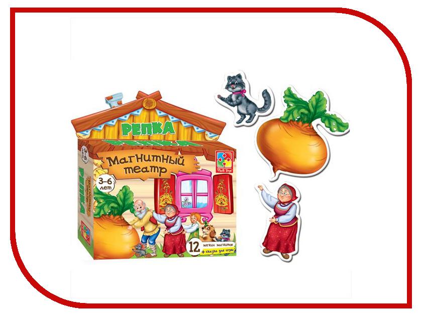 Игрушка Vladi Toys Магнитный театр Репка VT3206-07 vladi toys магнитный кукольный театр репка