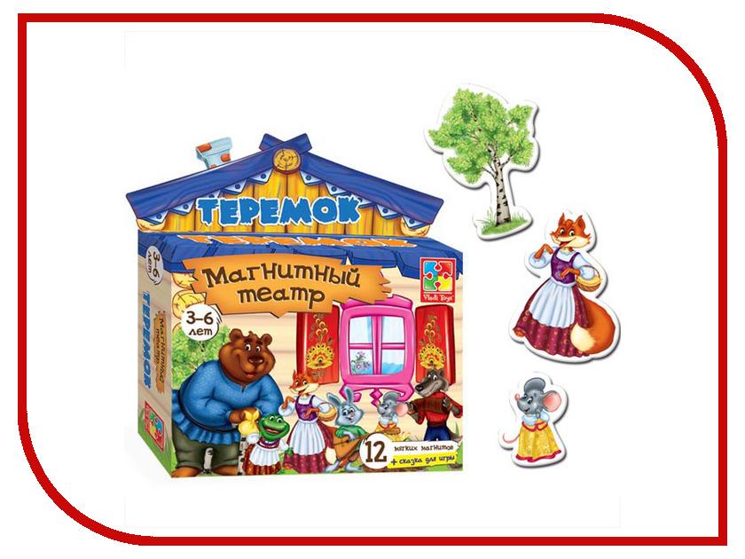 Игрушка Vladi Toys Магнитный театр Теремок VT3206-08 vladi toys магнитный кукольный театр репка