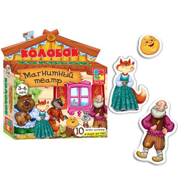 Магнитный театр Vladi Toys Колобок VT3206-09 кукольный театр vladi toys колобок теремок