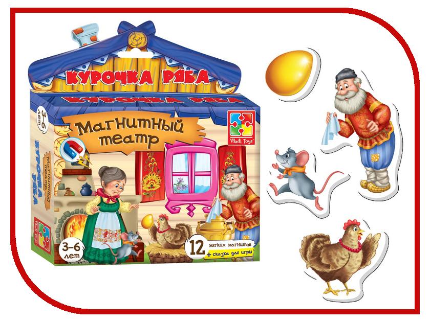 Игрушка Vladi Toys Магнитный театр Курочка Ряба VT3206-12 vladi toys магнитный кукольный театр репка