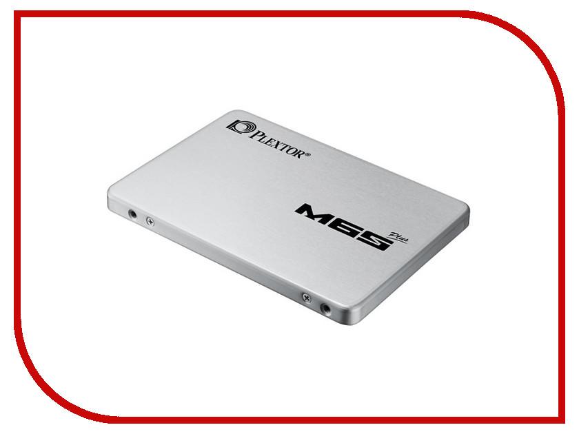 Жесткий диск 256Gb - Plextor M6S Plus PX-256M6S+