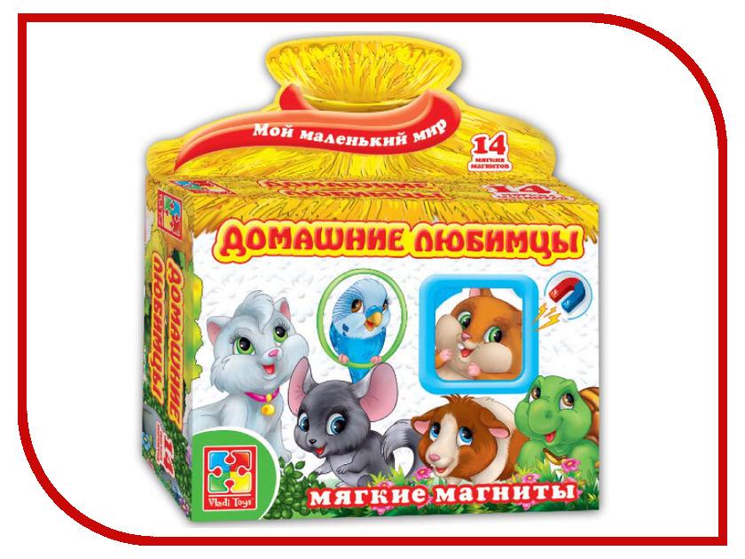 Игрушка Vladi Toys Домашние любимцы VT3101-07