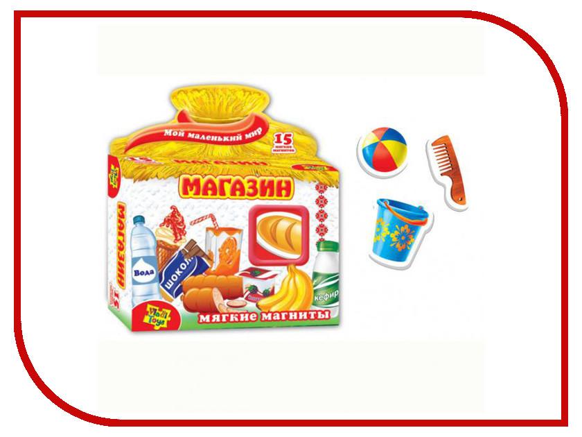 ролевые игры VT3101-08  Игра Vladi Toys Магазин VT3101-08