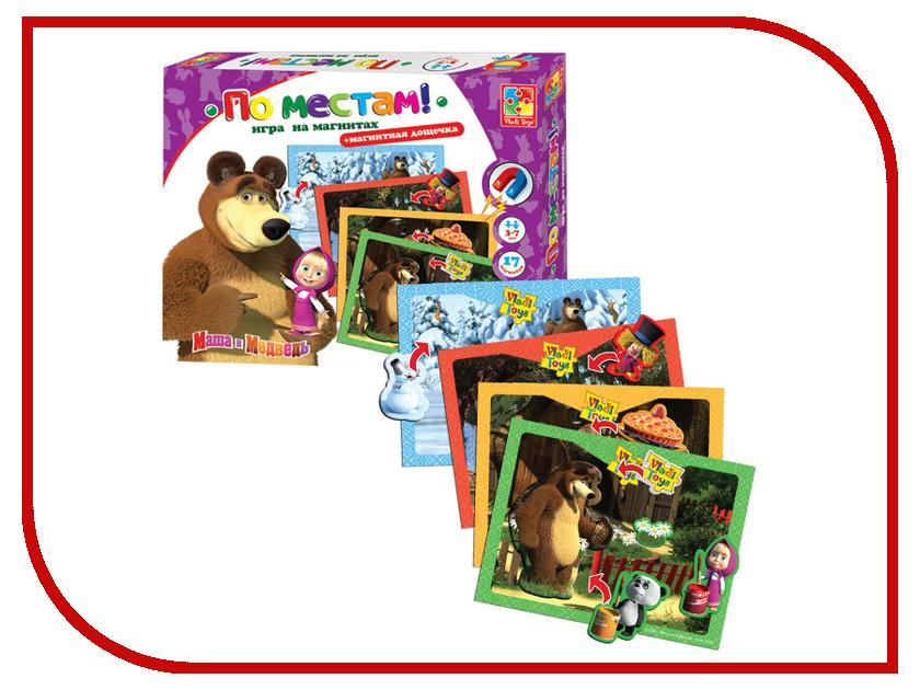 Игрушка Vladi Toys По местам, Маша и медведь VT3304-11<br>