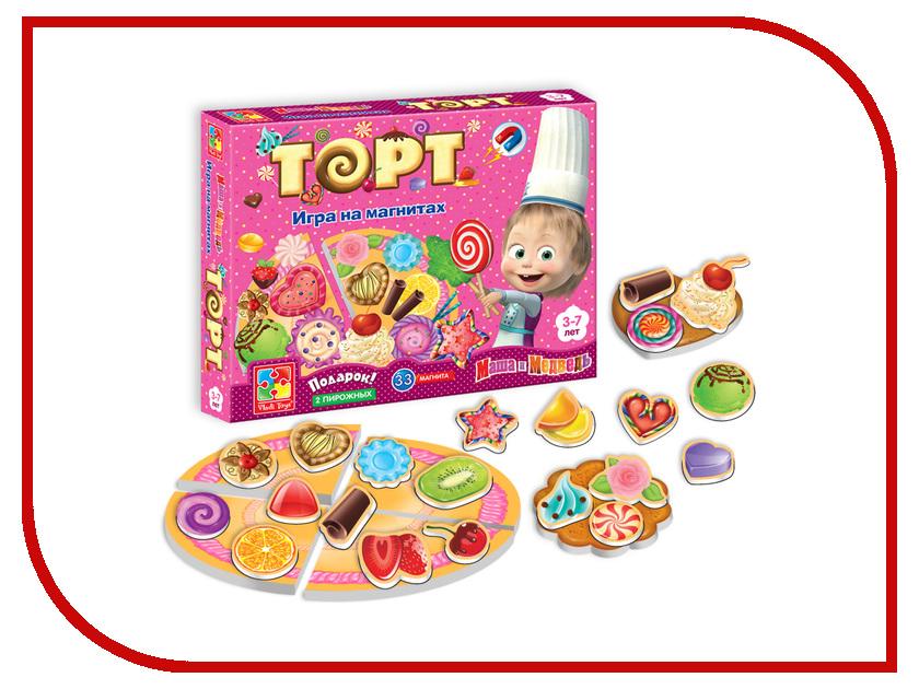 Игра Vladi Toys Юный повар, Торт VT3003-01 vladi toys игра слышим видим нюхаем vladi toys