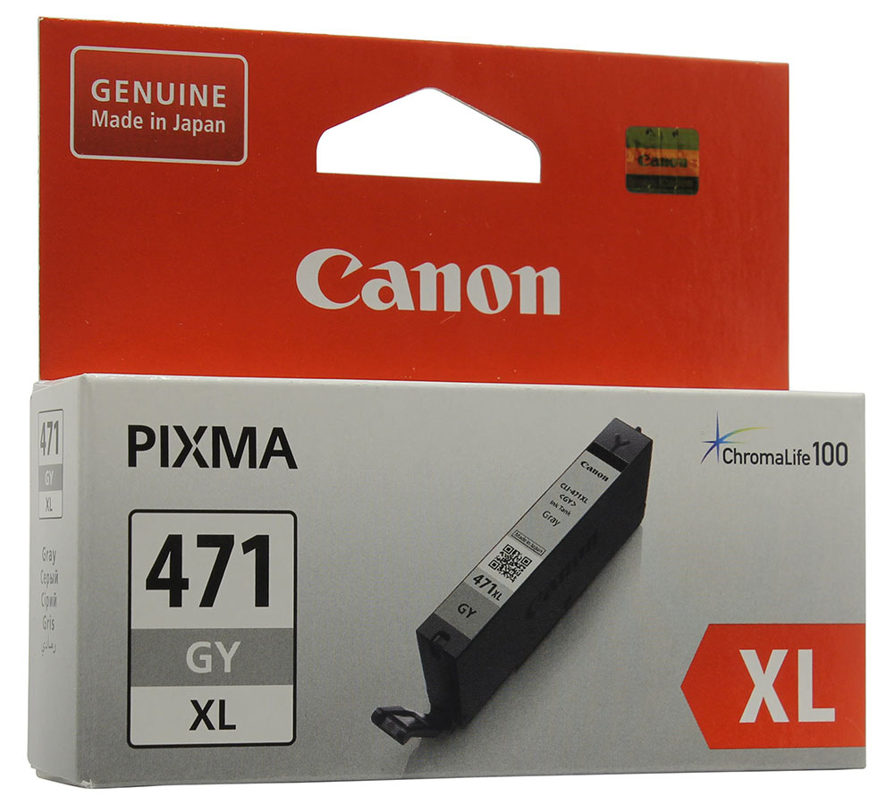 Картридж Canon CLI-471GY XL Grey для MG7740 0350C001