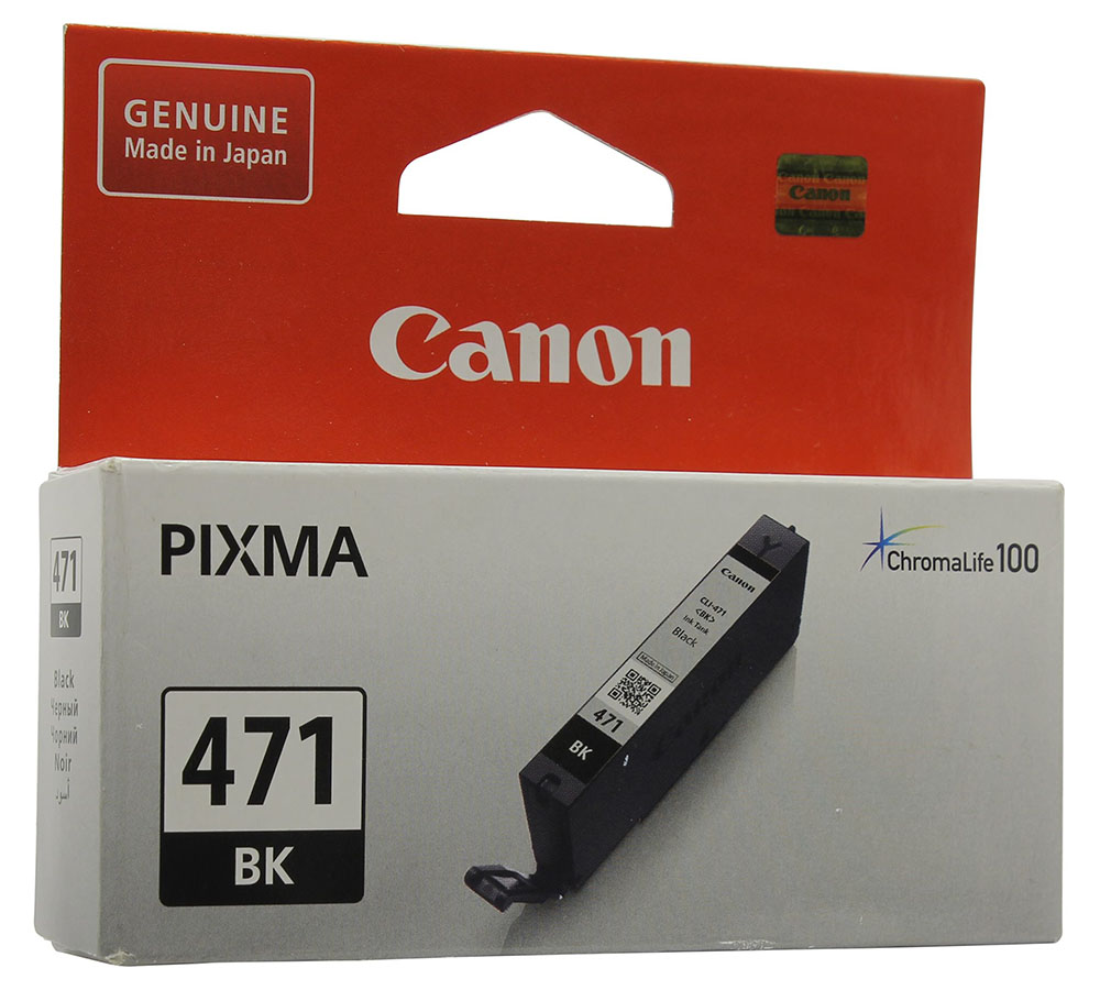 Картридж Canon CLI-471BK Black для MG5740/MG6840/MG7740 0400C001