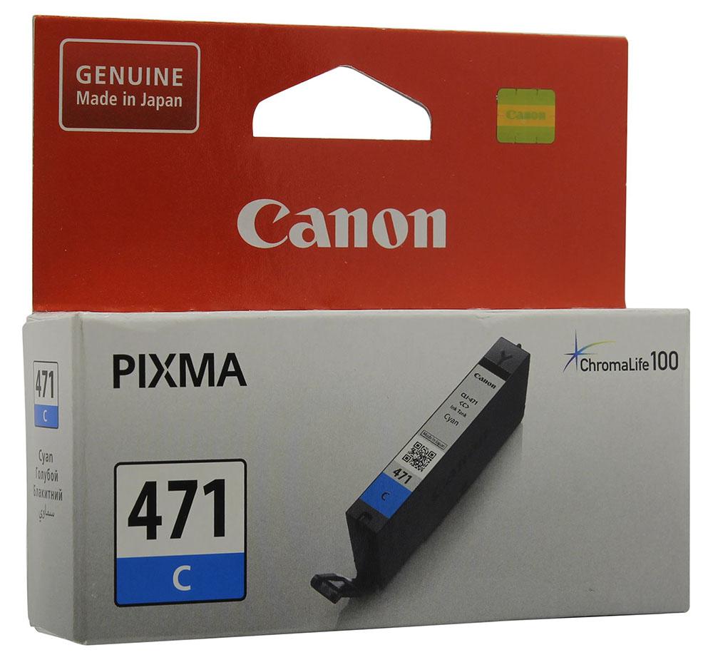 Картридж Canon CLI-471C Cyan для MG5740/MG6840/MG7740 0401C001