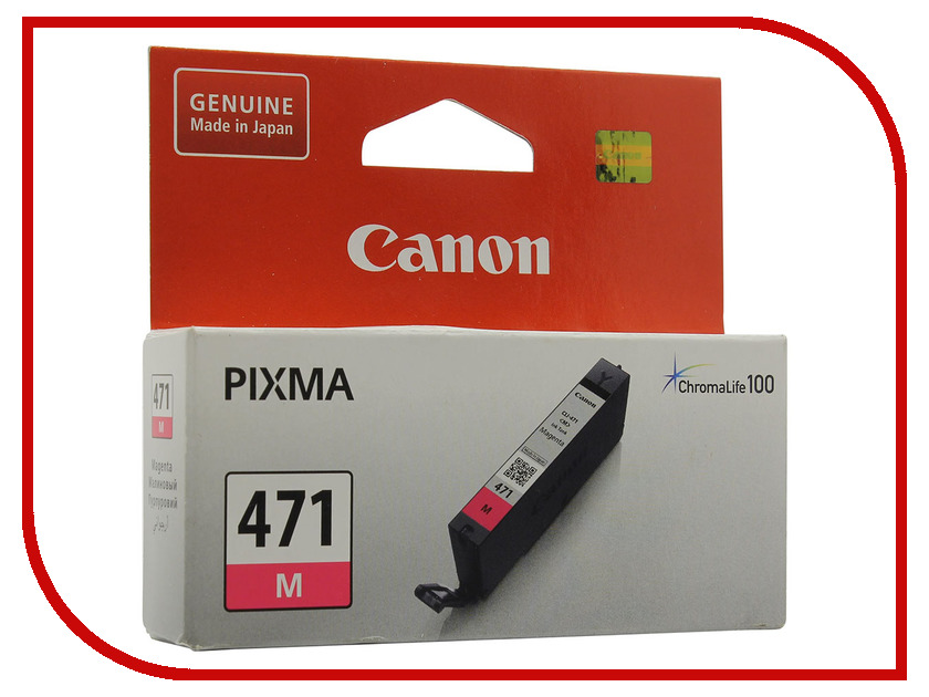 Картридж Canon CLI-471M Magenta для MG5740/MG6840/MG7740 0402C001<br>