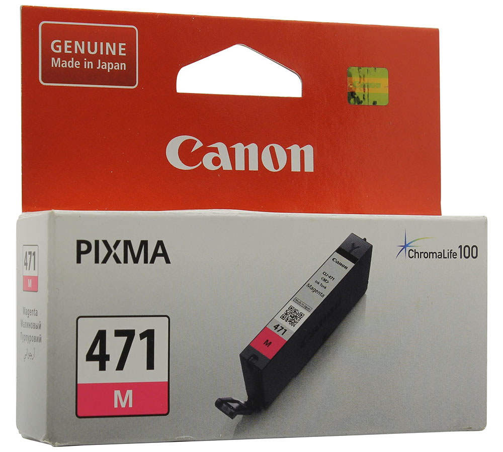 Картридж Canon CLI-471M Magenta для MG5740/MG6840/MG7740 0402C001